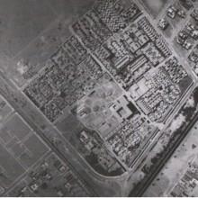 Vista aérea PREVI Lima