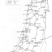 Map of Israel locating Tegart Forts distribution (marked as P) alongside intersection and major towns. Source: Kroizer, Gad: The Tegarts 1938-1943, (2011)